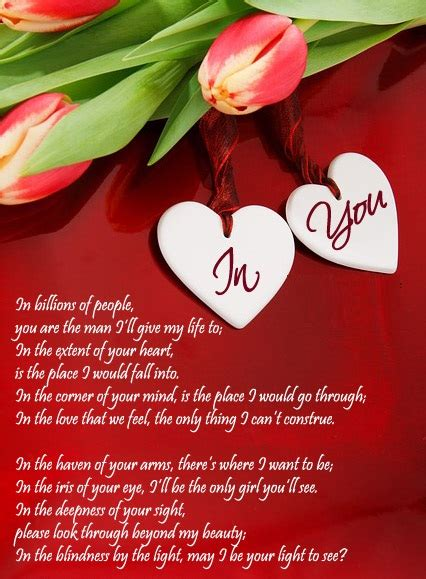 valentine day cards  wow style