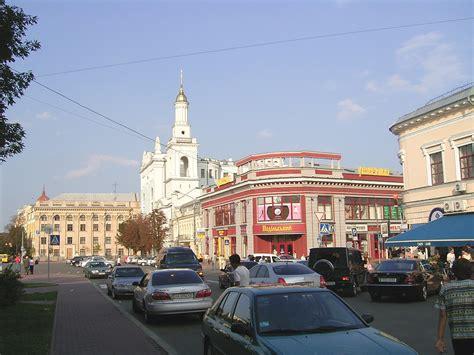 Podol Semti  Kiev'de Gezilecek Yerler  Ukrayna Turları