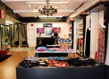Haute Couture: The Haute 5 Fashion Boutiques in Miami ...