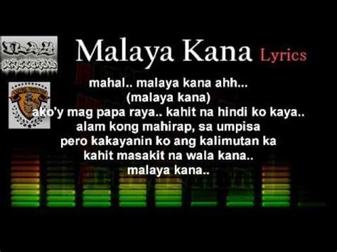 Malaya Kana  (official Lyrics Video) Youtube