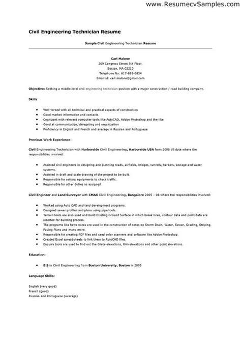 resume sle for civil engineer technician http jobresumesle com 291 resume sle for