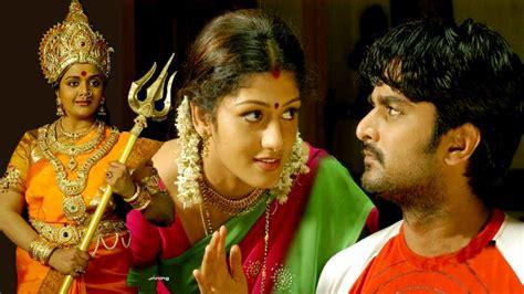 tamil movies  full   releases meendum amman