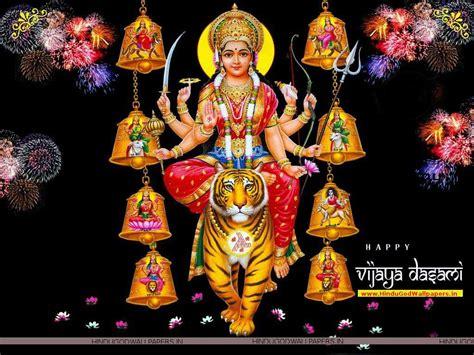Animated Navratri Wallpapers Hd - free best navratri wallpaper whatsapp free hd