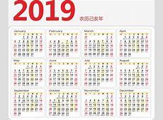 Calendario 2019 2019 2018 Calendar Printable with