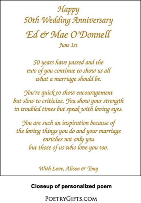Th  Ee  Anniversary Ee    Ee  Poems Ee   And Quotes Quotesgram
