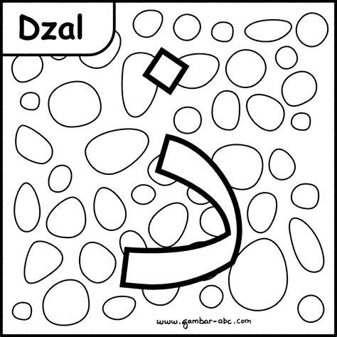 mewarnai huruf hijaiyah dal dzal ra ja contoh gambar