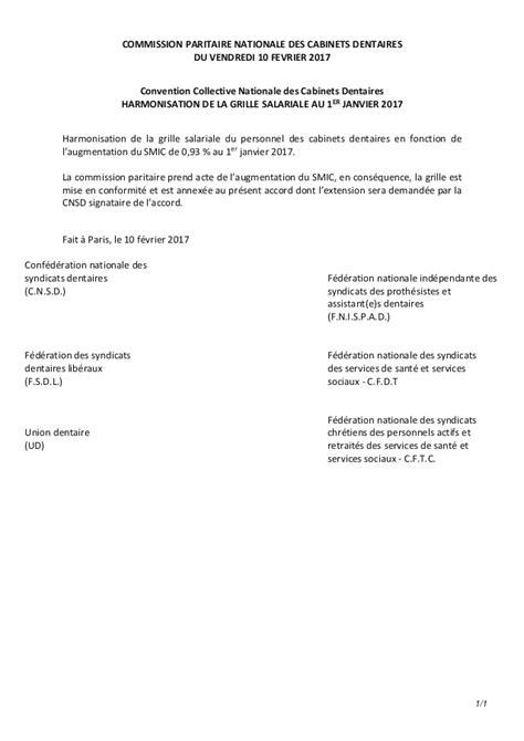 idcc 1619 accord sur les salaires dans la ccn des cabinets dentaires