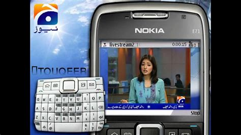 Live Geo News Mobile by Geo News Live On Mobile