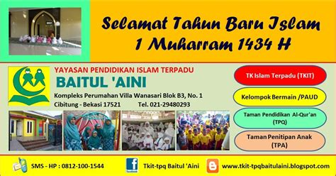 tkit tpq baitul aini selamat   islam  muharram   spanduk brosur poster