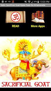 Vedic Sacrificial Goat Hymn (hindu Atharvaveda) Android