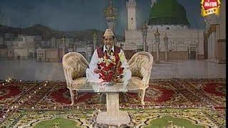 Ek baar main madine jaoongi with lyrics | a beautifull naat video by abida khanam ! Female Voice Naat Main So Jaon Ya Mustafa : Javeria Saleem Video Naats Watch Latest Javeria ...