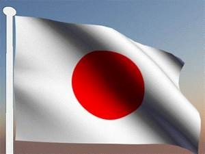 Second Life Marketplace - Japan National Flag Pack - 日の丸