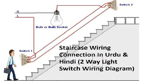 Way Light Switch Wiring Staircase Connections