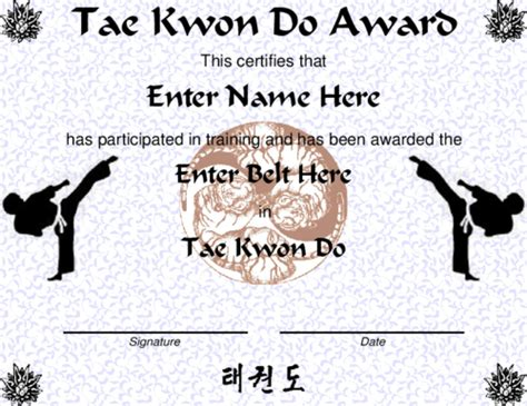 Martial Arts Certificate Template by Taekwondo Certificate Templates Cominyu Info Cominyu Info