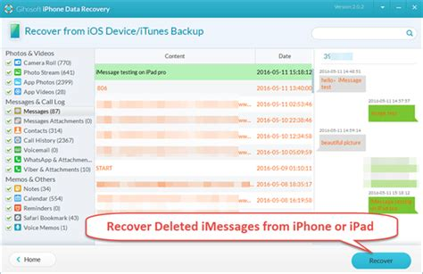 how to recover deleted iphone messages how to recover deleted imessages from iphone for free
