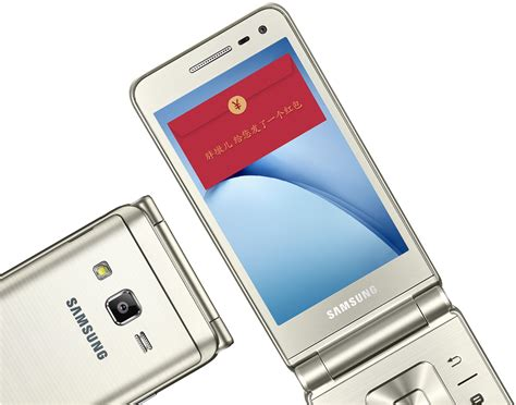 samsung s galaxy folder 2 clamshell finally goes official