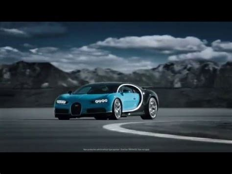 But how do you actually buy a chiron? Bugatti Chiron: World Premiere - YouTube
