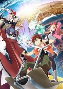 Spotlight Animation Anime Spotlight Comet Lucifer Anime News Network