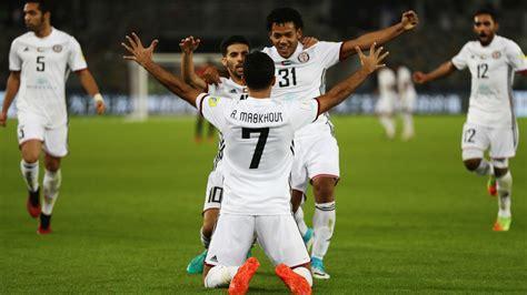 Real Madrid vs Al Jazira - Live TV Stream & Team news ...