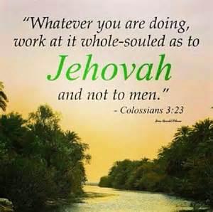 Jehovah God Bible