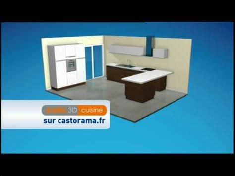 castorama cuisine 3d castorama 3d par squareclock mpg
