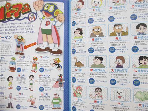 fujiko  fujio anime list wallpaper