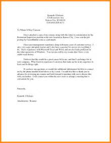 Whom It May Concern Letter