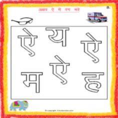 color  shapes  correct alphabet letter gya