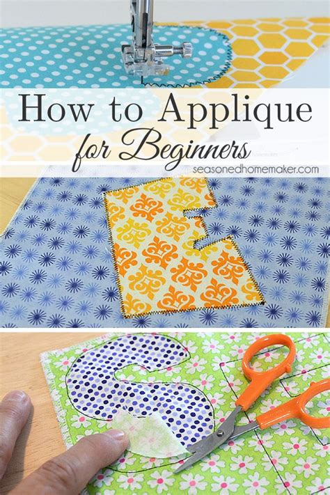 how to sew applique learn how to applique using a sewing machine best of the