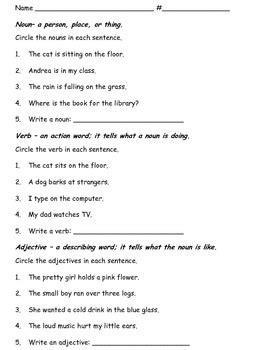 simple nouns verbs  adjectives assessment  denise