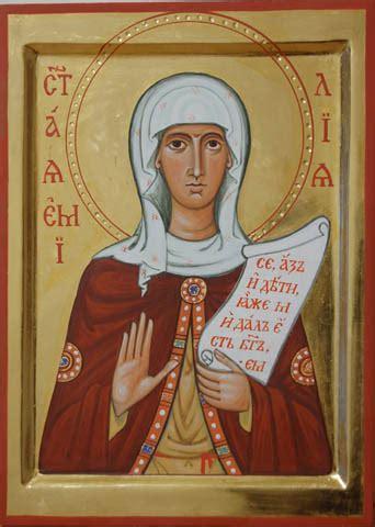 saint   week saint amelia young catholic mums