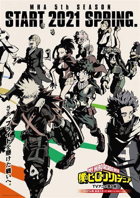 Fifth season of boku no hero academia. My Hero Academia Season 5 gets official release date and a new trailer
