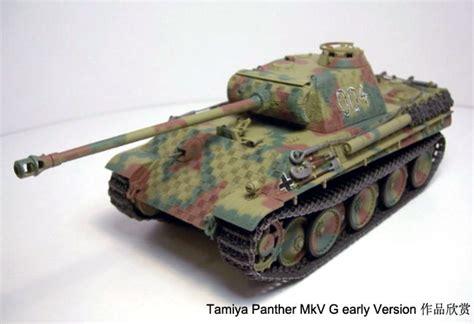 Tamiya Tank Model 35170 World War Ii German Military