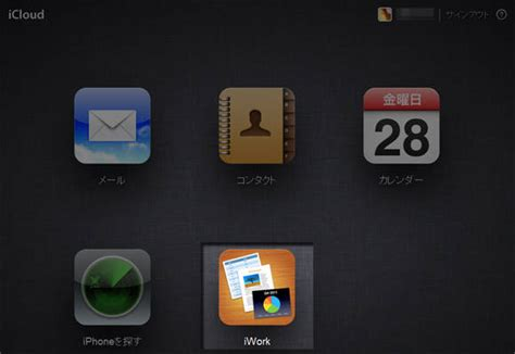 icloud browser for android icloud 書類の一元管理は documents in the cloud にお任せ 意識せずに全自動で最新状態