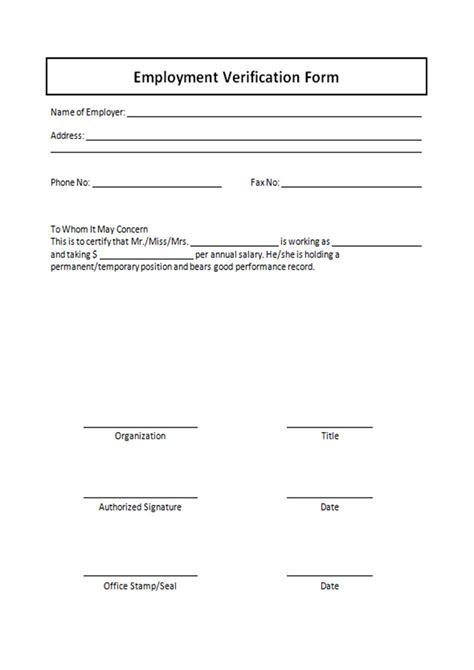 employment verification form   charlotte