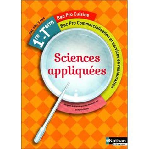 cuisine pro services sciences appliquées 1ère term bac pro cuisine bac pro