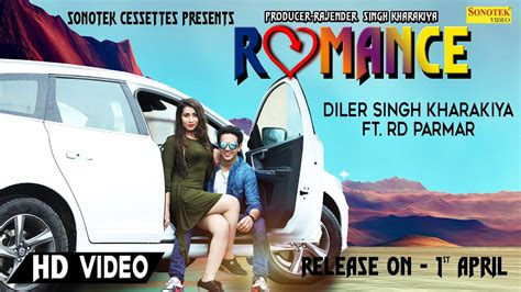 Romance Mp3 Song Download
