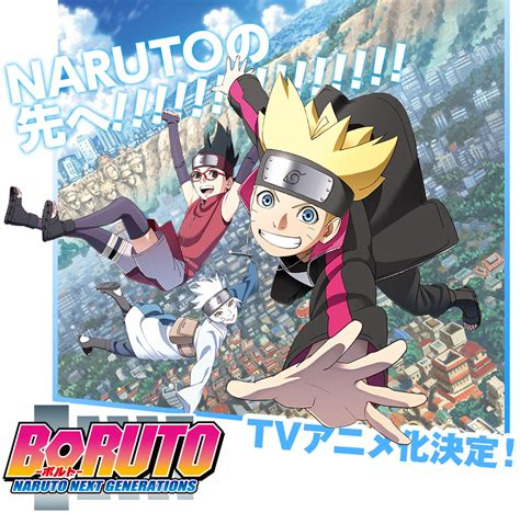 Boruto Episode 133 Summary / Boruto and naruto of the boy start to study again to accomplish the problem given by jiraiya.