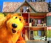 l orso nella casa nella grande casa