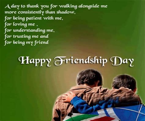 happy friendship day date  india