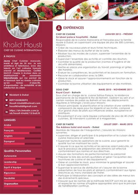 code rome commis de cuisine khalid housti cv fr web