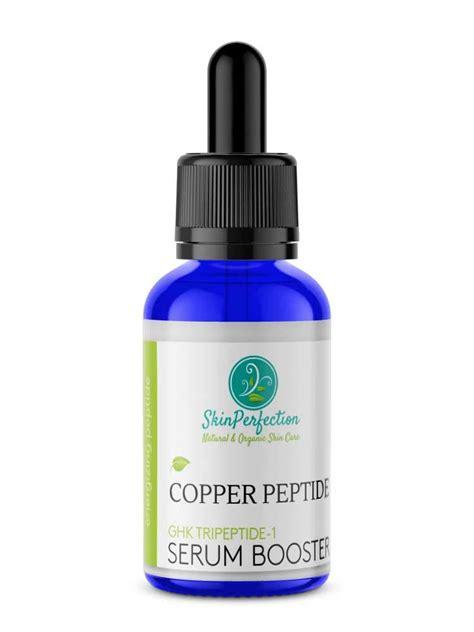 Amazon.com: Magic Serum Booster-DIY 100% Copper Peptide