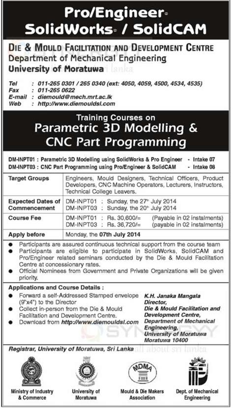 courses on parametric 3d modelling cnc part programming by of moratuwa