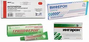 Для лечения простатита аппарат эретон