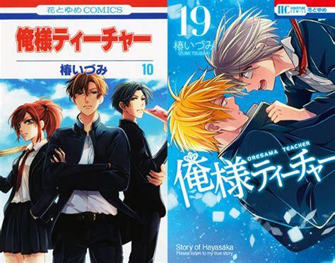 Anime Genre School Romance 2015 Top 10 Des Manga 2015 Que Les Japonais Veulent Voir En Anime