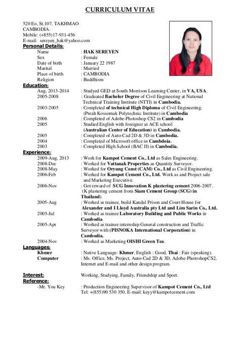 Modele Cv Doc by Hak Sereyen Cv Doc