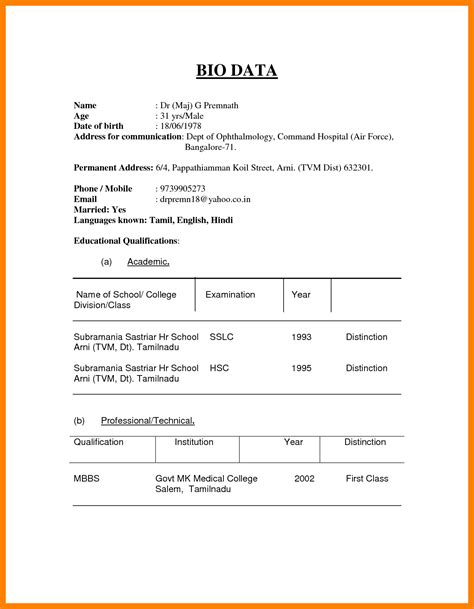 Resume Format In Word File For by 4 Biodata Format In Word File Emt Resume