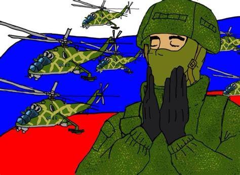 Feel Good Meme - feels so good to invade ukraine feels good know your meme