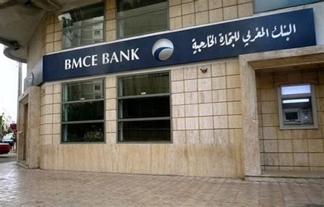 morocco s bmce prepares islamic finance subsidiary with gulf partner morocco world news