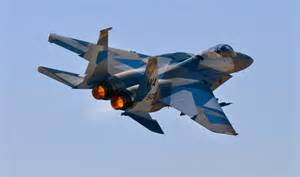 aggressor markings  red flag